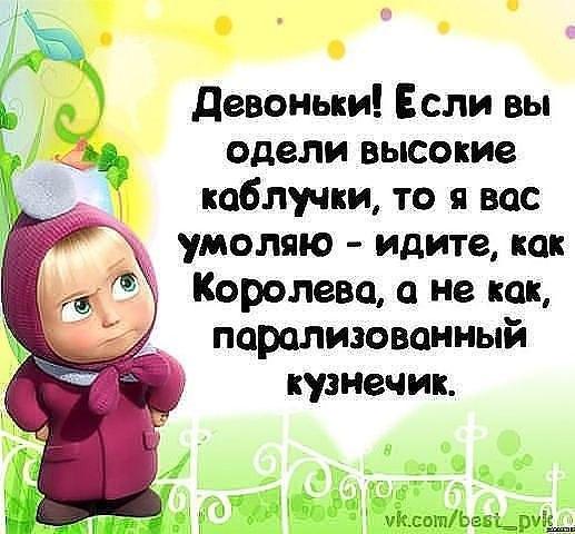 Детские приколы=))) | VK: vk.com/club37063707