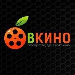 Подборка отличных фильмов фэнтези 2014-2015!