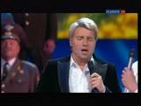 Н.Басков И. Кобзон-Смуглянка