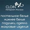 Cloin.ru - постельное белье в Красноярске