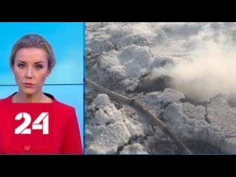 Погода 24: едким дымом в Башкирии заинтересовалось Министерство экологии - Россия 24