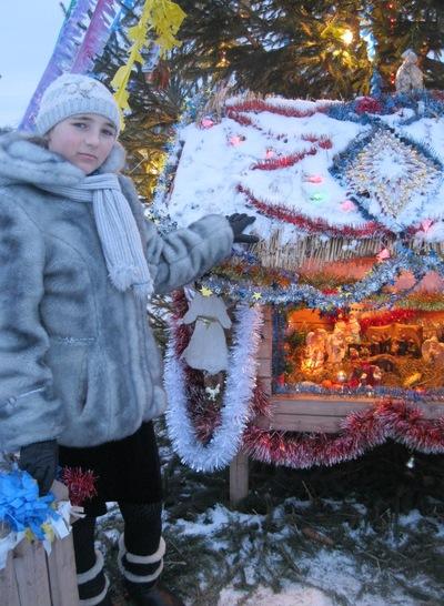 Ірина Антонишин, 17 октября 1998, Львов, id195363551