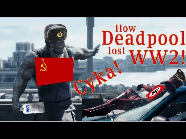 How Deadpool lost WW2! [Trailer/Full Link in Description]