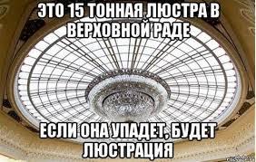 """Сорос советует поощрять госслужащих зарплатой, а с люстрацией - поосторожнее: """"Вы можете увольнять чиновников, когда у вас есть новые"""" - Цензор.НЕТ 6780"""