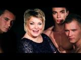 Ляля Размахова - Королева (Новая версия)