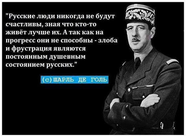 Террористы обстреливают Авдеевку во время ремонтных работ: это все, что вам нужно знать о Кремле, - Климкин - Цензор.НЕТ 8606