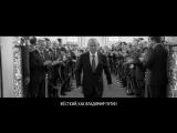 A.M.G. Go Hard Like Vladimir Putin