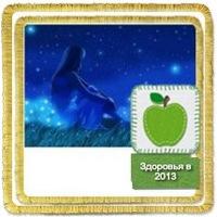 Аррина Хагрид, 27 июля , Кропоткин, id144867214