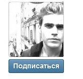 instagram.com/paulvedere