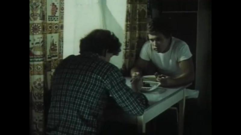 Каникулы Кроша - Серия 2