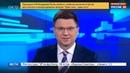 Новости на Россия 24 Пассажирка рейса Дубай Париж родила ребенка во время полета