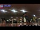 180922 Hoya Team Dance Practice @ Dancing High