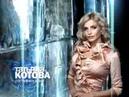 Татьяна Котова. Мисс Россия 2006 Ролик