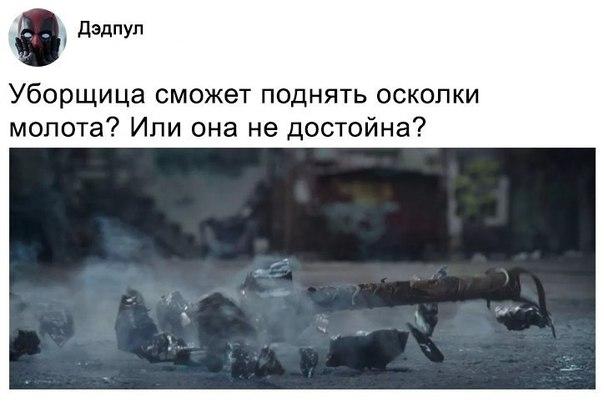 Фото №456248005 со страницы Маруфа Мухамедова