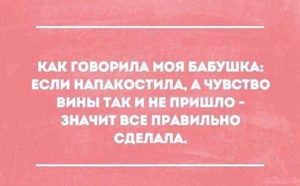 Фото №406303791 со страницы Виолетты Демченко