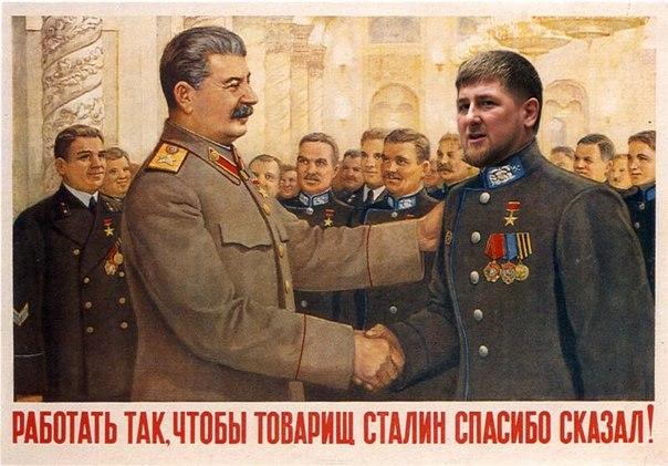 Bildergebnis für кадыров и сталин