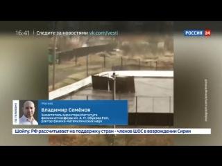 Погода 24 летом над Москвой могут пронестись торнадо - Россия 24