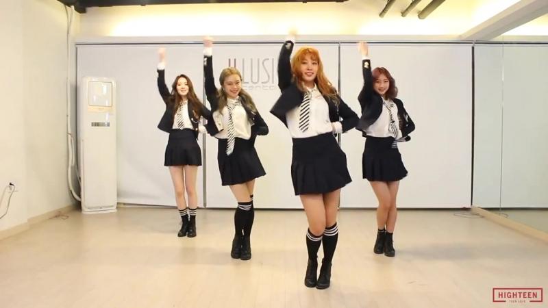 [SPECIAL] Timing(타이밍)_Choreography_English School Look2_하이틴(HIGHTEEN)