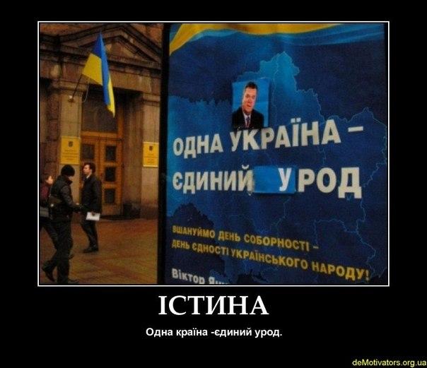Рада не заблокирована и готова вплотную заняться отставкой Азарова - Цензор.НЕТ 7766