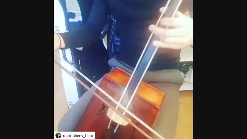 Ламбада на Морин хууре в исполнении Еши Дармахеева 👍