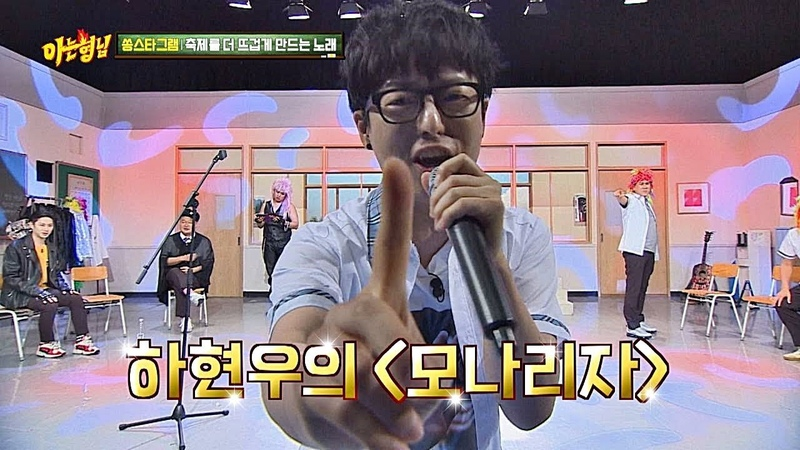 하현우(Ha Hyun-woo)만의 절도 있는 안무애절한 샤우팅 '모나리자'♪ 아는 형님(Knowing bros) 14