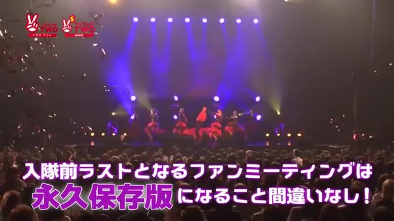 190425 VIXX N Fanmeeting 2019 <A! Cha hakyeon> in Japan