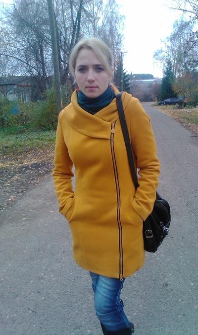 Вереника Ягодина, 9 сентября , Саранск, id135191178