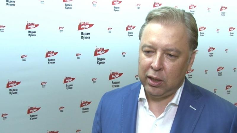 Вадим Кумин про экологию Москвы