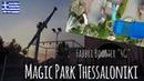 4G - Fabbri Booster (Onride) Magic Park Thessaloniki 2018