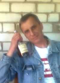 Константин Скрипниченко, 13 мая 1965, Лисичанск, id65826302