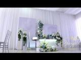 Дмитрий и Татьяна. 28 апреля 2018. Студия свадебного декора Орхидея
