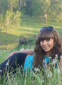 Анна Еремеева, 28 июля 1988, Новокузнецк, id67065359