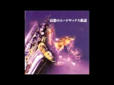 Hiromi Sano And King Orchestra - 2007.wmv