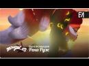 미라큘러스: 레이디버그와 블랙캣 – 레나루즈   변신 (한국어)