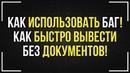 OLYMP TRADE C 350 РУБЛЕЙ! КАК РАЗОГНАТЬ ДЕПОЗИТ В 10 РАЗ НА ОЛИМП ТРЕЙД!