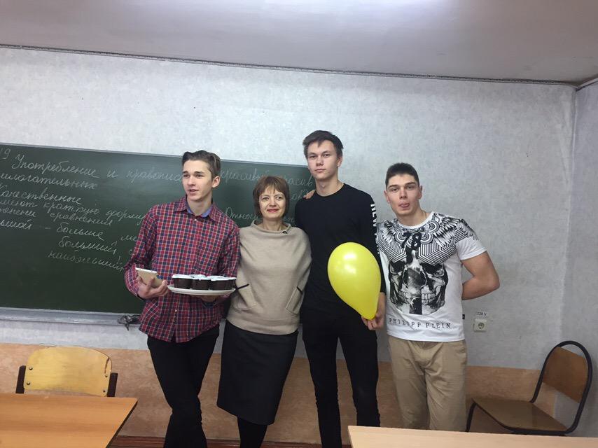 День Студента 25.01.19