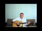 Григорий Лепс - Самый лучший день (Docentoff. Вариант исполнения песни Григория Лепса)