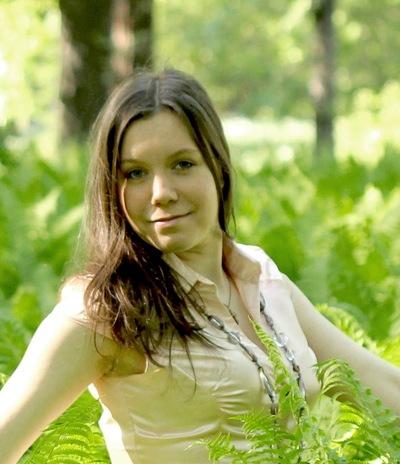 Лиза Лушина