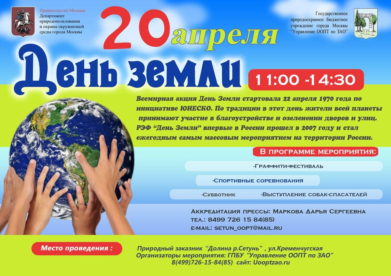 http://cs418919.vk.me/v418919142/48b6/9XO41UnUc8o.jpg