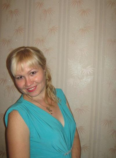 Татьяна Халтурина, 4 августа , Днепропетровск, id134848045