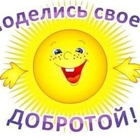Юлия Синицына, 12 апреля , Белгород, id106334245