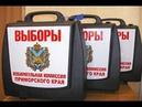 Избирательная кампания Приморского края Делайте осознанный выбор Smile