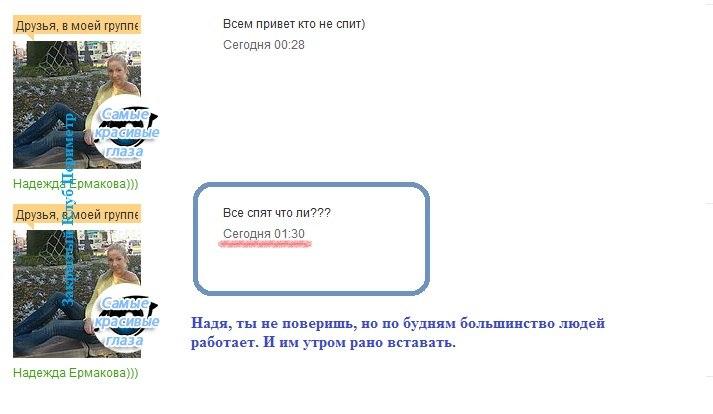 Надя Ермакова - Страница 2 JplvFK3ajD8