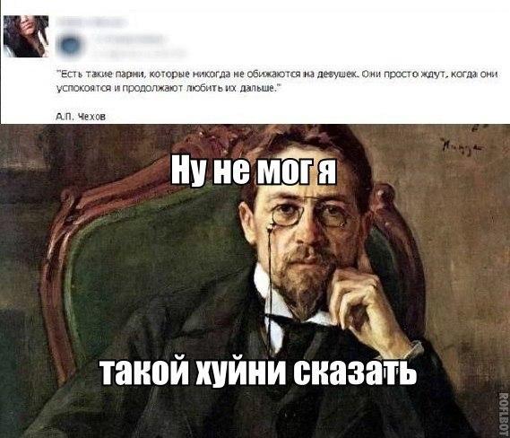 Фото №314075814 со страницы Василия Иванова