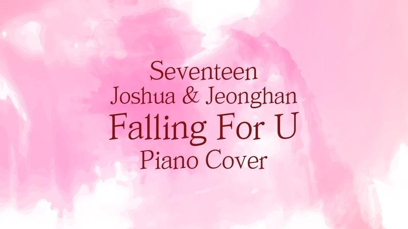 [커버] 세븐틴 Seventeen (Joshua Jeonghan) - Falling For U | 가사 / lyrics | 신기원 피아노 연주곡 Piano Cover