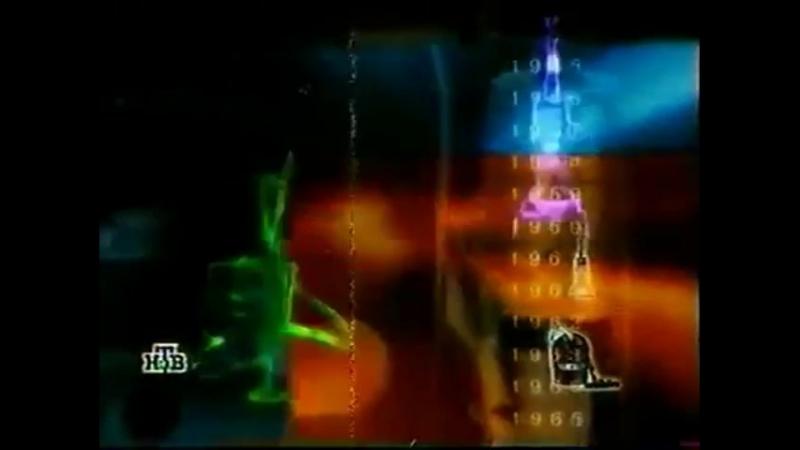 Перед и после рекламная заставка Вещи века (НТВ, 1999-2000) Пылесос