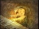 Сказки старого пианино Шуман. ( Письма )