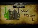 World of Tanks - Epic fails, noob players, funny moments! ep.1