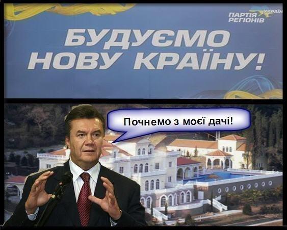 За декабрь госдолг Украины увеличился на 2,8% - Цензор.НЕТ 8003