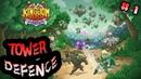 Kingdom Rush Origins - пробуем Tower Defence!